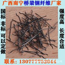 广西南宁现货钢纤维 桥梁高速机场专用防裂钢纤维 304 446 310