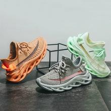 男童鞋子春秋款小童休閑透氣2020新款夏季網面運動鞋兒童椰子網鞋