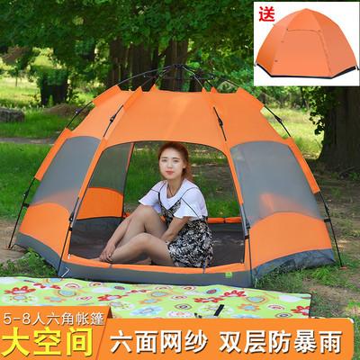 全自动帐篷户外防暴雨3-4人加厚双层防雨双人2单人野营野外露营