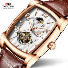 特威斯TEVISE手表男士商务表酒桶型腕表全自动夜光防水表机械表
