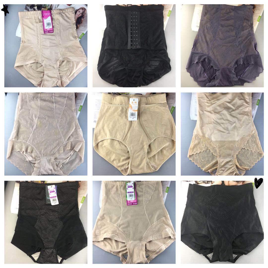 厂家清仓批发杂款高腰收腹裤产后瘦身提臀塑身裤女士束身美体塑裤