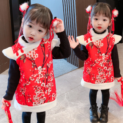 Children qipao cheongsam dress children's Plush dress children's plum blossom  photos shooting birthday gift cheongsam dress