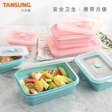 折疊保鮮盒 全硅膠飯盒 微波爐烤箱專用烘焙飯盒 便攜塑料午餐盒