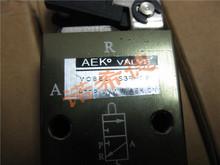 优势供应 AEK电磁阀 SLP-20