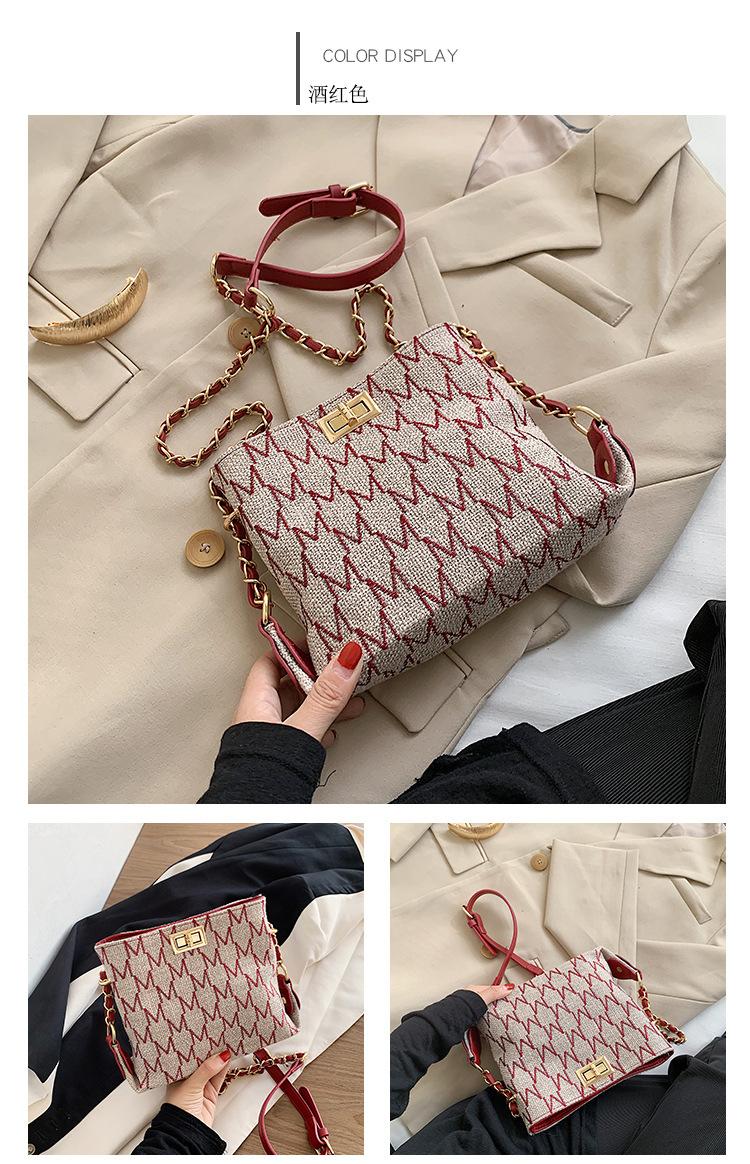 new trendy fashion shoulder bucket bag chain messenger bag NHJZ263396
