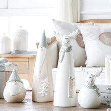 北歐創意元旦新年陶瓷客廳擺件裝飾品 節日送人禮物結婚生日禮品