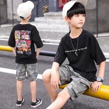 童裝男童套裝2020夏季韓版中大童印花短袖迷彩褲兒童洋氣兩件套潮