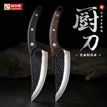 木柄切肉刀手工锻打剔骨刀菜刀剥皮刀出骨刀专业屠宰不锈钢厨刀