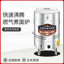 正腾 燃气商用煮面炉燃气麻辣烫汤面炉 节能煮面桶麻辣烫锅汤面炉