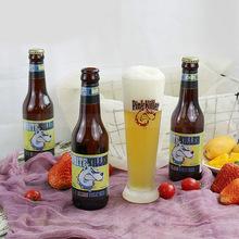 白色杀手啤酒 Killer杀手狗 250ml*24瓶 比利时进口精酿啤酒