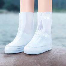 工厂直销时尚硅胶雨鞋套加厚耐磨雨天防水防滑男女户外旅行雨鞋套