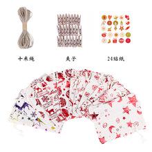 现货10*14烫金棉麻圣诞礼品袋24个一套装 印花棉布袋组合绳子贴纸