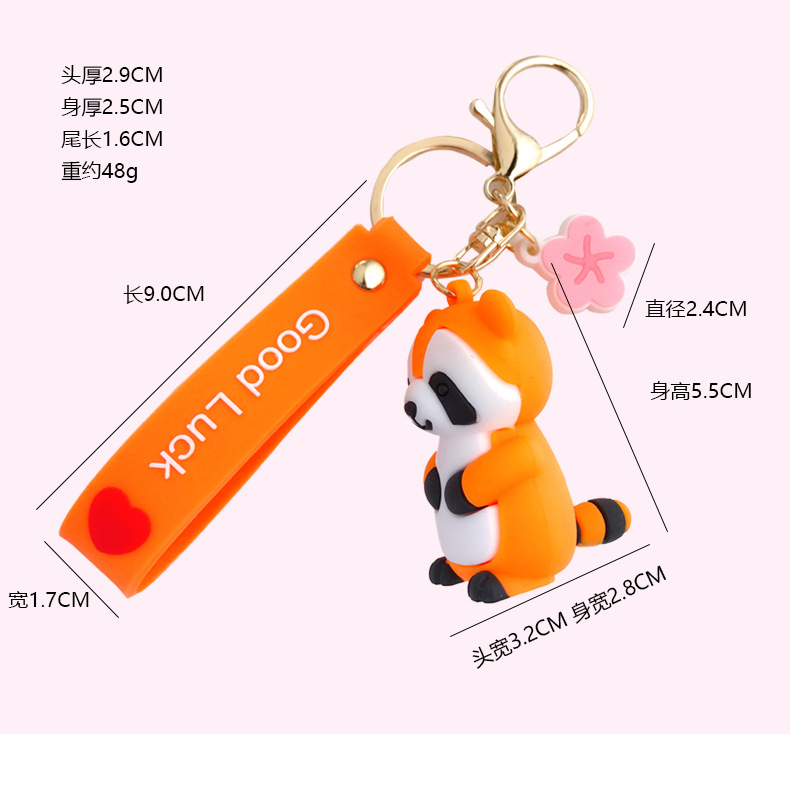 Han Dijiao Little Raccoon Keychain Cartoon Cute Schoolbag Pendant Car Key Chain Ring Wholesale NHBM206975