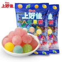 上好佳八宝糖96g袋水果硬糖休闲糖果喜糖批发儿童零食糖果散装