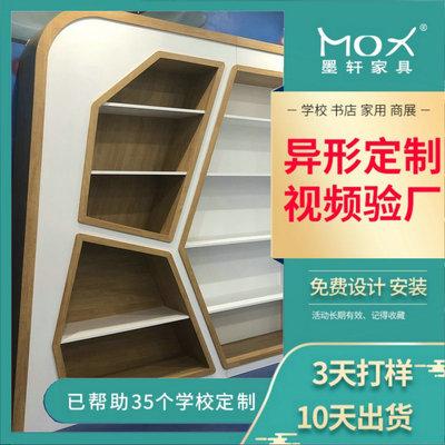 定制异型书架 造型书架 科学实验室书柜 展示柜资料柜木纹烤漆柜