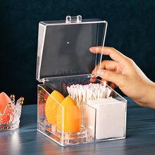 棉签盒化妆棉收纳带盖防尘透明多功能美妆蛋卸妆棉化妆品口红盒子
