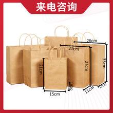 眼鏡店紙袋定做logo免費設計白牛皮紙環保手提購物袋印刷廠家