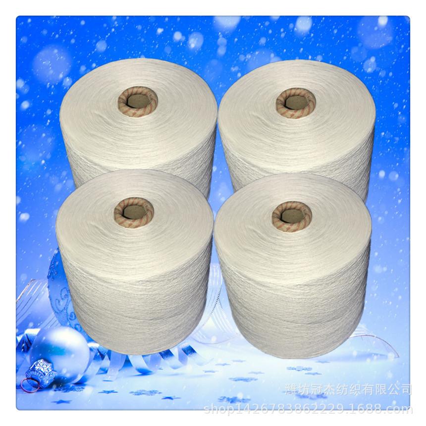 粘膠紗30支 環錠紡 廠家直銷 30s人棉紗
