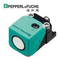 倍加福(PEPPERL+FUCHS)超声波传感器(277761) UC2000-L2-U-V15
