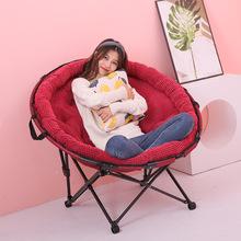 梵吉奧布藝午休折疊椅靠背椅子月亮椅太陽椅休閑懶人沙發椅睡椅