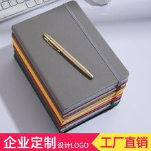 A5商务绑带笔记本套装厂家直销松紧带记事本复古日记本定制logo