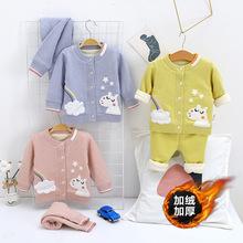 婴儿毛衣套装加绒加厚开衫男女宝宝针织衫可爱毛线衣冬季现货