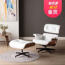 伊姆斯躺椅 旋转靠背单人沙发椅现代简约家用皮质休闲椅老板椅子