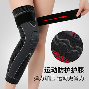 Amazon knitted sports knee pads outdoor men and women cycling fitness basketball protective gear custom strapping leg guards