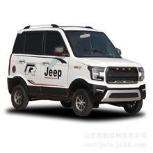 供應電動汽車 小型猛禽款越野型電動汽車 家用接送孩子電動代步車