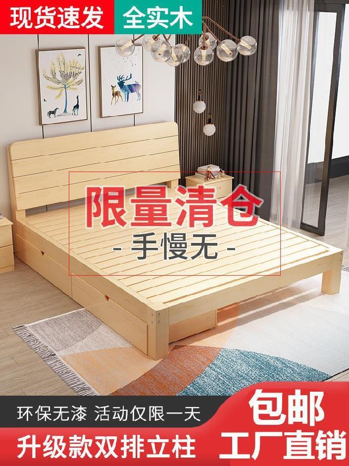 。1.6米床双人床实木18现代简约木铺板卧室床成人公主床1.5女孩全