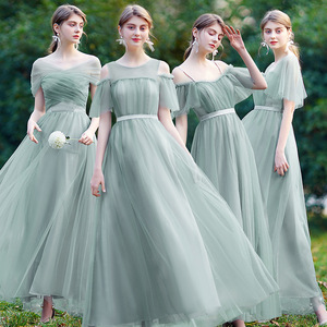 Bridesmaid Dress fairy cover meat sisters birthday party dress