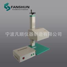 氣動打標機金屬打標機電動打標機銘牌打標機標牌打標機