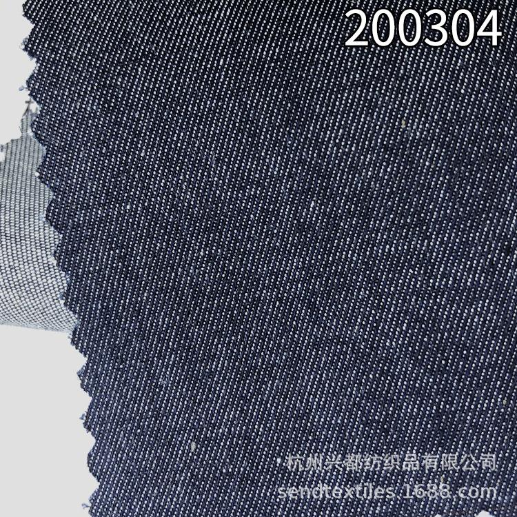 200304天丝棉牛仔6