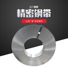 山東現貨直供 0.12mm-0.3mm鍍鋅窄帶窄條 30mm以下可裁廠家批發