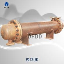 列管式换热器 厂家直销OEM代工 化工酒精生产专用管式换热器