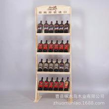 红酒展架 葡萄酒展示架 红酒酒架 实木展示架 厂家现货支持定做