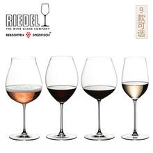 奧地利RIEDEL VERITAS酒神系列水晶玻璃紅白葡萄酒杯香檳杯黑皮諾