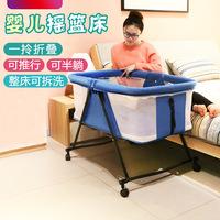 Портативная кроватка для новорожденных, складная колыбель, многофункциональный детский шейкер, беззвучная детская кровать со шкивом