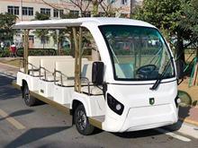 宝莱特14座电动观光车四轮景区观光电动车校园接待观光车
