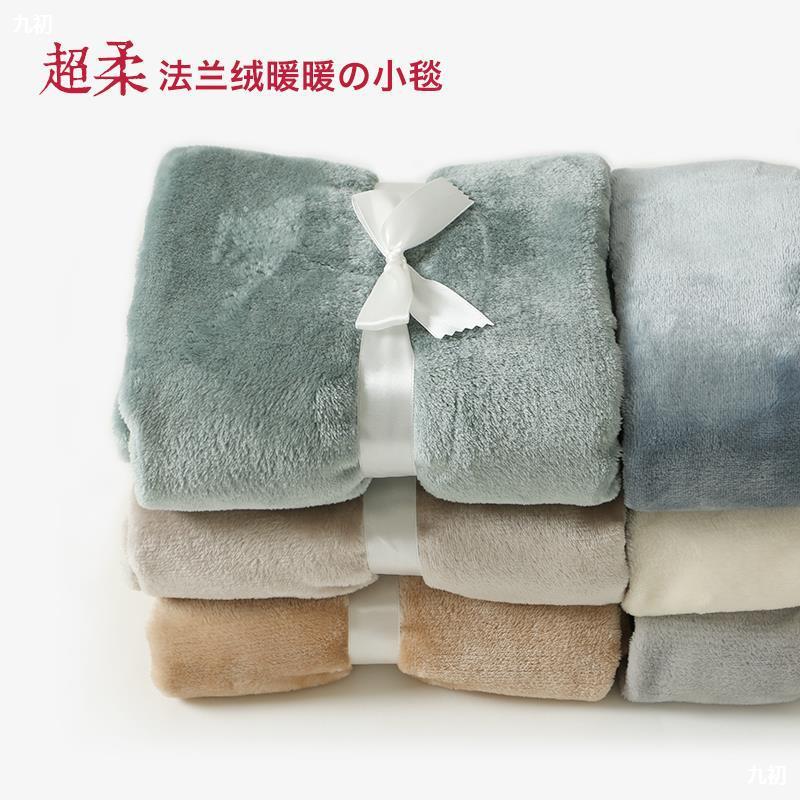 高级法兰绒办公室女空调盖腿膝盖毯单人午睡毯学生小毯子小毛毯夏