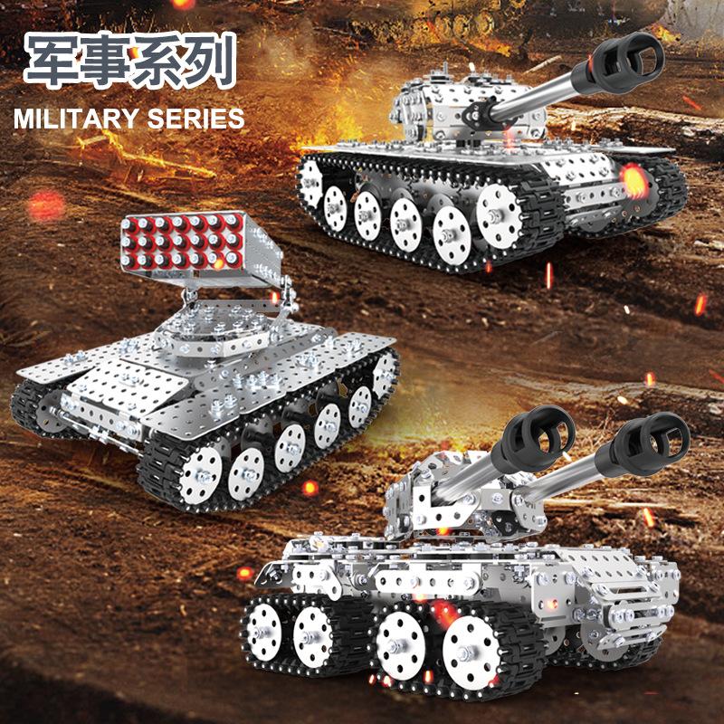 3d金属积木高难度拼装玩具机械坦克军事合金模型组装益智立体拼图