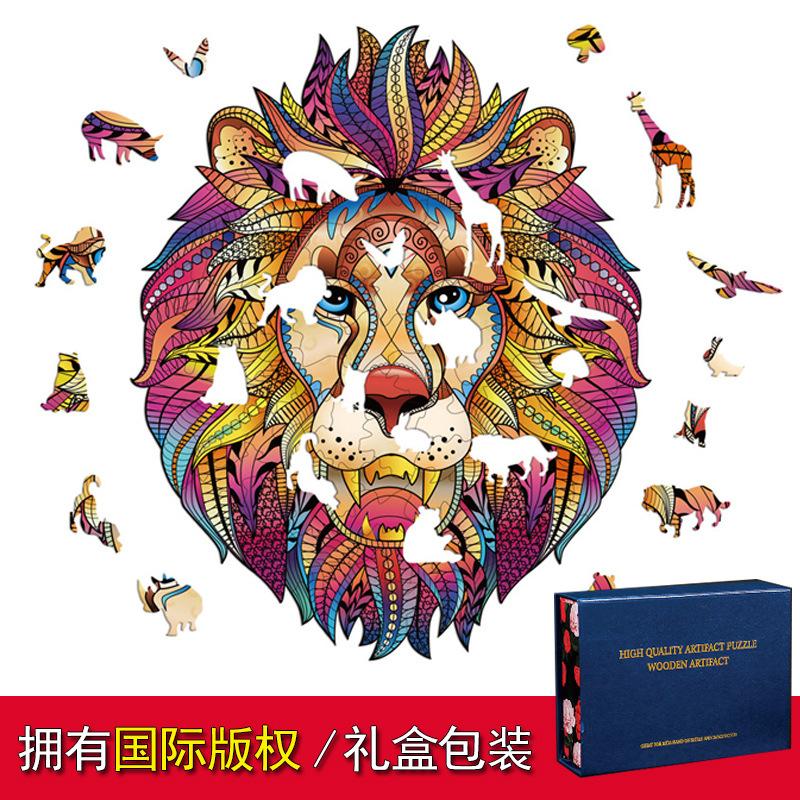 狮子狼异形木质拼图不规则立体动物拼图厂家定制木制拼图跨境玩具