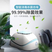 定制空气净化器杀菌小型臭氧仪除臭器家用除臭去异味便捷式消毒器