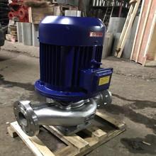 IHG管道離心泵 304不銹鋼立式循環泵 316L防腐耐酸堿泵增壓循環泵