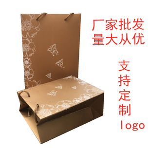 Golden Butterfly Jewelry Paper Bag Butterfly Love Flower Handbag Jewelry Jade Paper Bag Customized Small Bag Wholesale