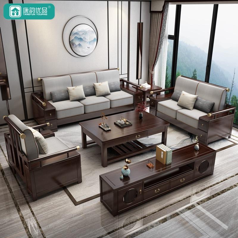 新中式全实木沙发组合现代简约禅意轻奢储物大户型中国风客厅家具