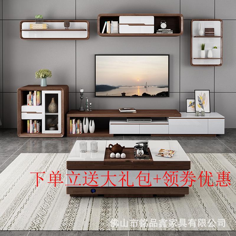 岩板智能感应多功能升降茶几实木创意简约折叠伸缩茶几电视柜组合