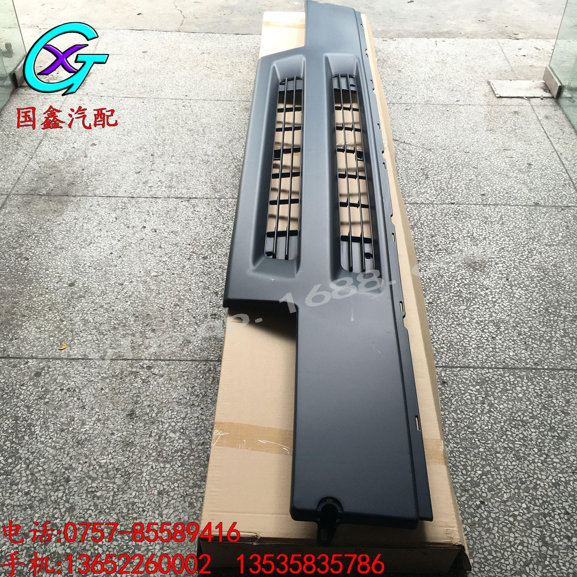 三菱FV418 FV419驾驶室中网 MC-933010 FUSO 车身附件