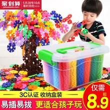 女孩子玩具大腦彩色小人寶寶花型兒童智力男生益智大片小孩親子桌