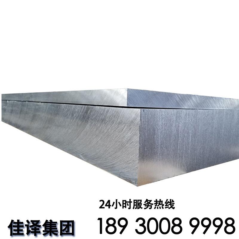 南南铝 西南铝2017-T351 T651 无内应力可强化铝合金铝板